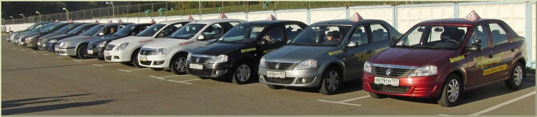Наши машины