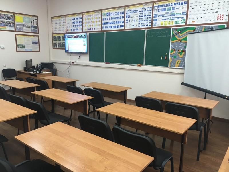 Учебный класс филиал