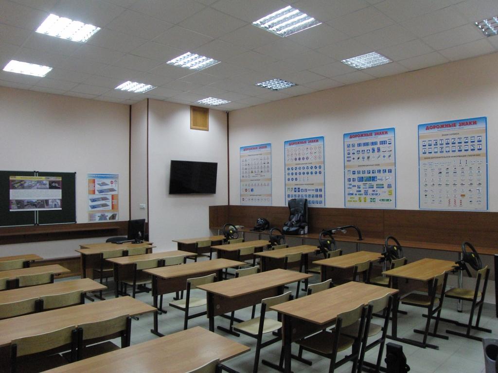 Холл школы